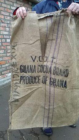 Мешки джутовые из под какао