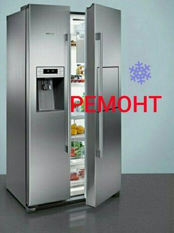 Ремонт холодильників ,холодильного обладнання та кондиціонерів