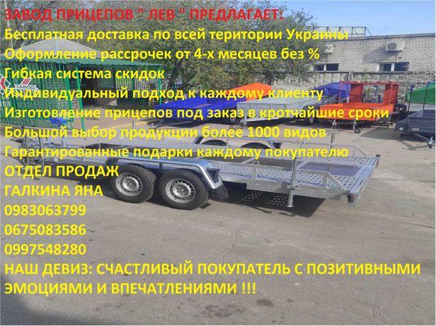 Завод легковых автомобильных прицепов ЛЕВ