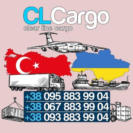 Доставка грузов, товаров Турция - Украина, Карго «CL Cargo»