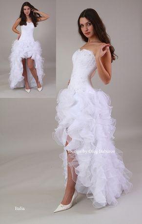 Свадебное платье 46 р. 1750 руб