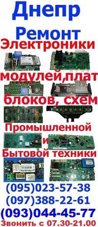 Ремонт промышленной электроники (любых станков,оборудования,мед.тех)