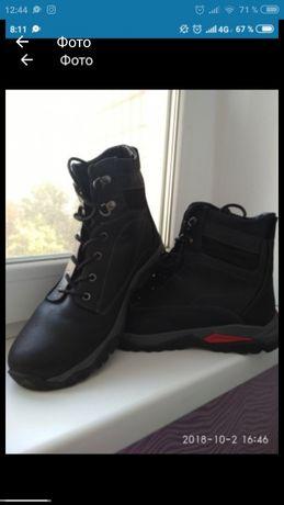Продам ботинки зимние(кожа)