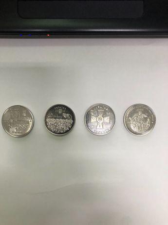 Продам памятные монеты