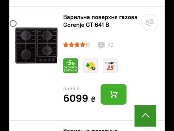 Варильна панель газова Gorenje GT 641 B
