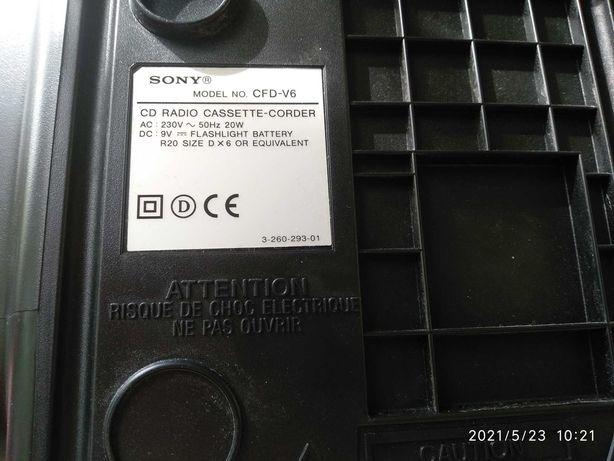 Magnetofon Sony jamnik