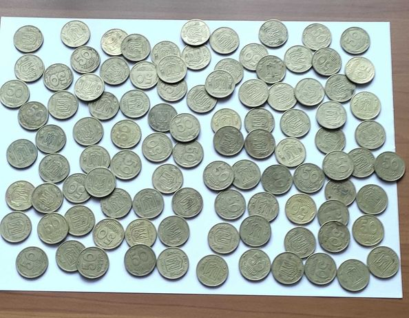 50 копеек 1995, 100 штук