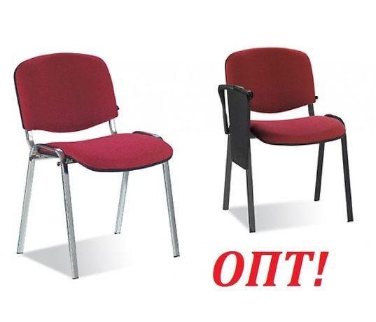 """Лучшие цены!!! Офисный стул """"ISO"""" Новый стиль. ОПТ."""