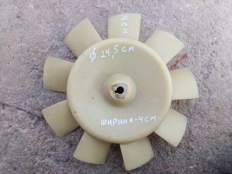 Продам крильчатку вентилятора діаметром 24,5 см