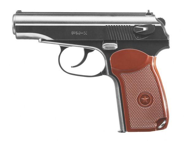 Pistolet wiatrówka Borner PM-X 4,5 mm BB CO2