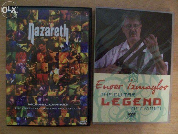 DVD Video - Nazareth