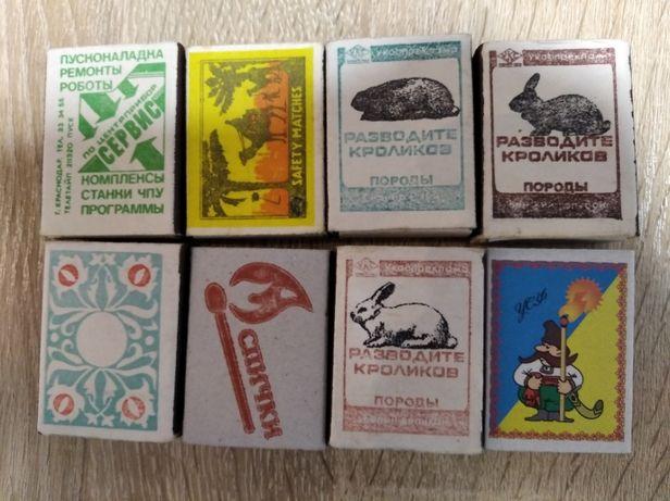 Спички сірники коробок коробка серия Козаки казаки гост 1820-2004 г.