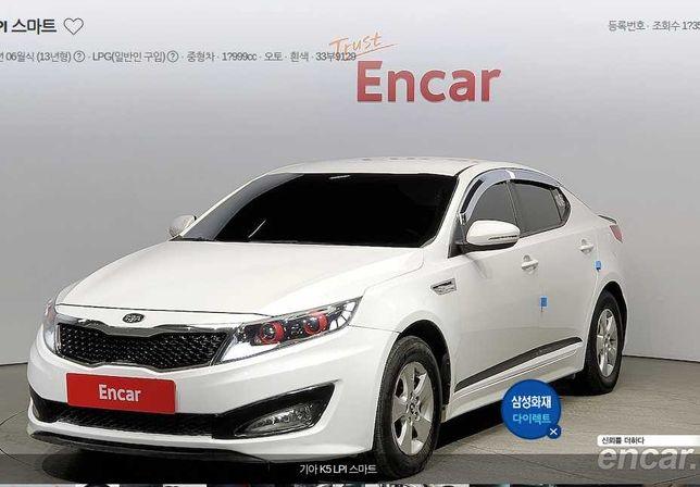 Kia Optima / Kia K5 LPI Smart 2013! LPG 2.0 з Кореї!
