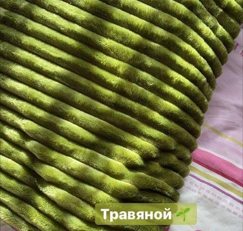 Плед полоска шарпей зелёный