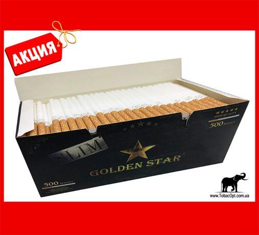 Сигаретные гильзы GOLDEN STAR 500 шт   Гільзи/Набивачки/Ароматизатори