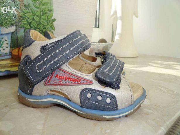 Sandałki dziecięce Antylopa rozmiar 20 SUPER STAN!