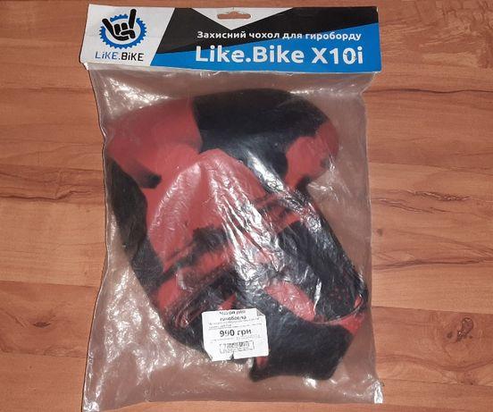 "Чехол для гироборда Like.Bike X10i 10"""