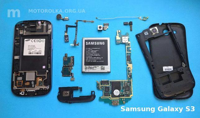 Разборка детали запчасти для Samsung Galaxy S3 S4 S5 S6 S7 edge neo