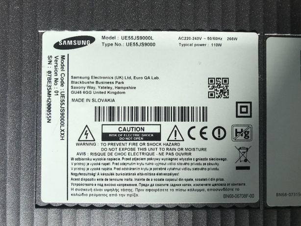 """TV Samsung 55""""UE55JS9000"""