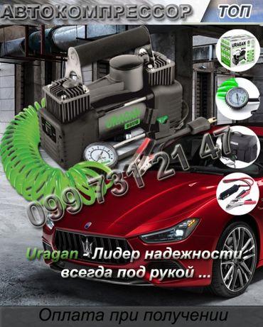 Топ продаж! Насос - компрессор автомобильный! Original Quality! Польша