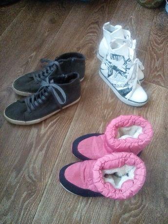 Сапожки, ботинки, дутики