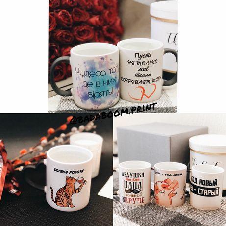 Печать на чашках,подарок,кружка,термокружка,хамелеон,термо,печать фото
