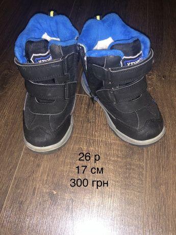 Чобітки, чобитки, сапоги, чоботи