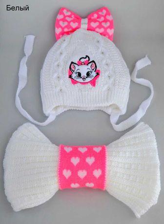 Зимний комплект шапка+шарф+муфта р.46-48