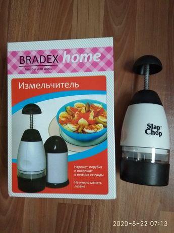 Измельчитель для продуктов Bradex home