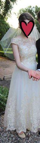 Suknia ślubna chi chi london