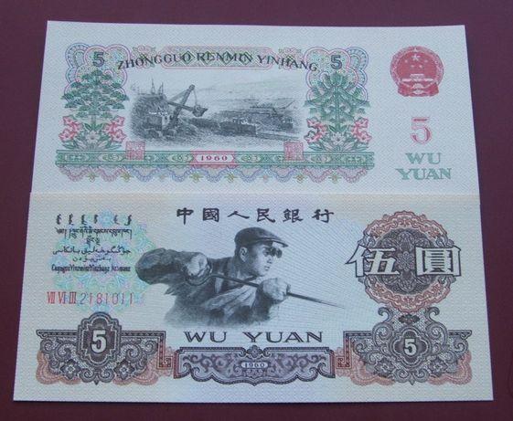 $$$ Banknot 5 WU YUAN 1960 ROK - CHINY - Z Klasera $$$