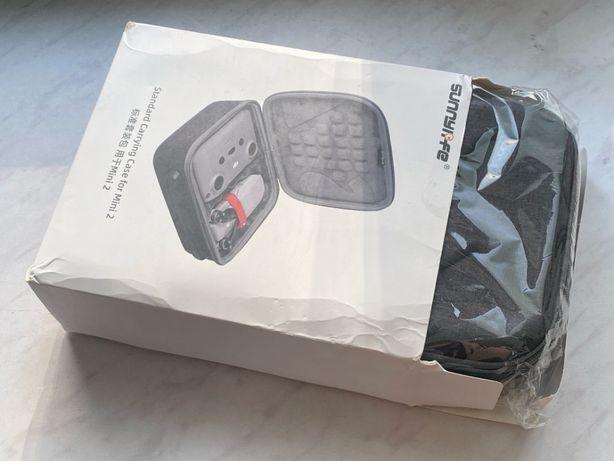 Оригинальная сумка для DJI Mini 2 (кейс чехол дрон пульт аккумулятор)