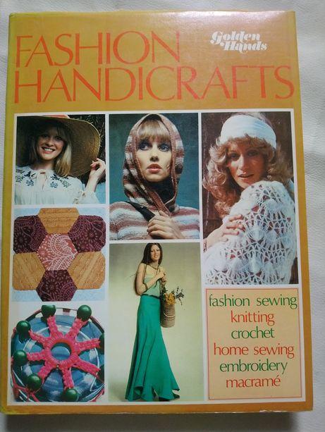 Книга Fashion Handicrafts на англійській мові