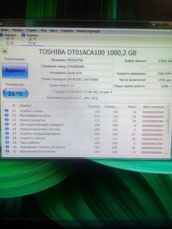 Продам жесткий диск 1000 гигабайт в отличном состоянии