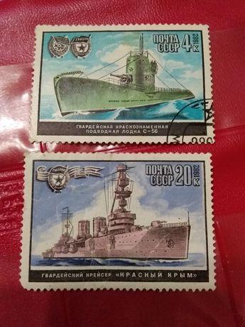 Почтовие марки ссср 1982р