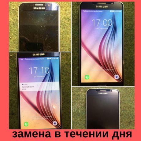 Замена разбитого стекла айфон 6 7 8 X самсунг мейзу ксиоми за день