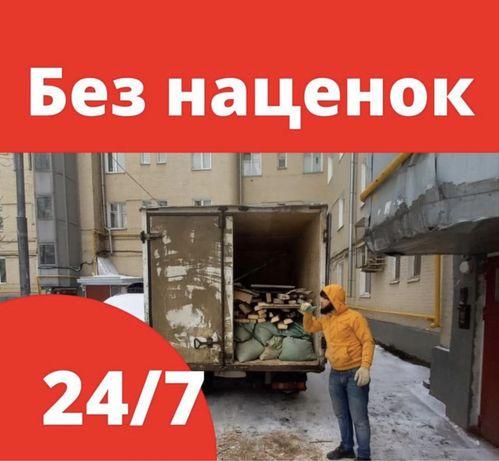 Вывоз от 400 грн мусора Газель вивіз сміття