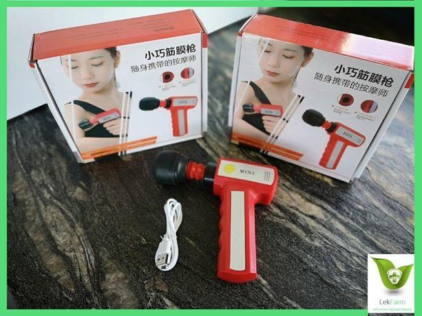 masażer masaż pistolet do masażu wibracyjny ćwiczenia rehabilitacja