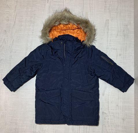 Дитяча куртка парка Зимова