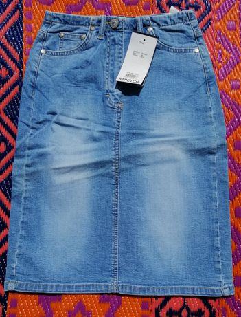 Spódnica damska jeans Magda