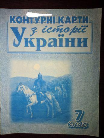 Контурна карта з історії України за 7 клас