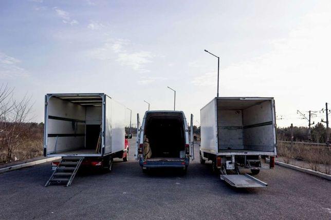 ГРУЗОПЕРЕВОЗКИ-офисный переезд-грузовое такси-ГРУЗЧИК-перевозка мебели