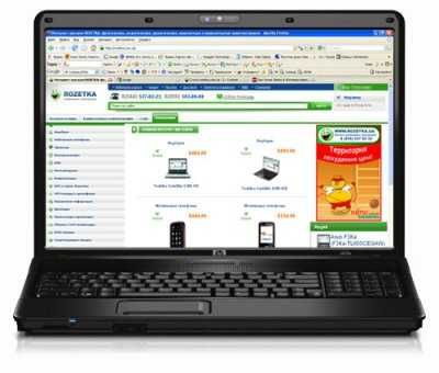 Ноутбук HP Compaq 6830s