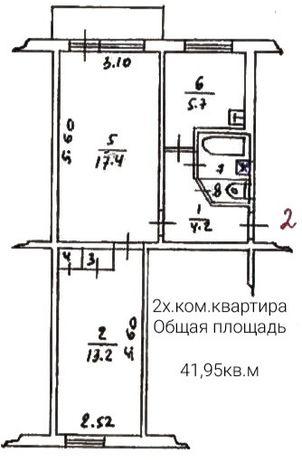Продажа/обмен 2ком.кв.центр