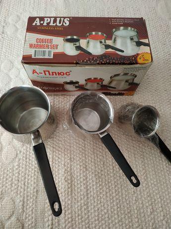 Набор НОВЫХ турок (кофеварок) для варки кофе, нержавеющая сталь