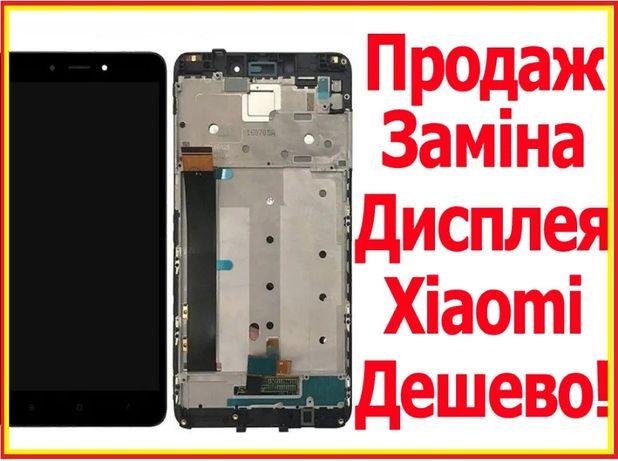 Сенсор Дисплей модуль XIAOMI Redmi 4x note 4,5,6,7,7A,4X,4a,Note 7, A1