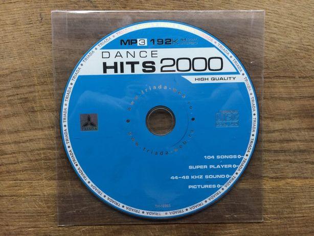 Музыкальный Диск | DANCE HITS 2000 MP3 192K 44 KHZ STEREO (TRIADA)