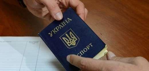 Вид на жительство в Украине, разрешение на работу.