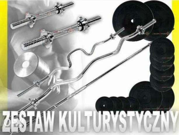Sztanga gryf prosty łamany ławeczka obciążenie hantle kettle talerz Częstochowa - image 1