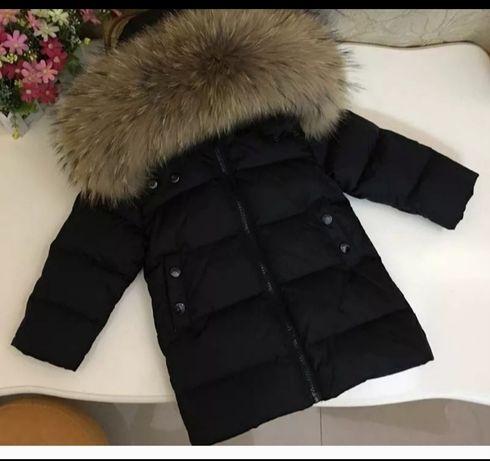 Куртки для детей зима с натуральным мехом